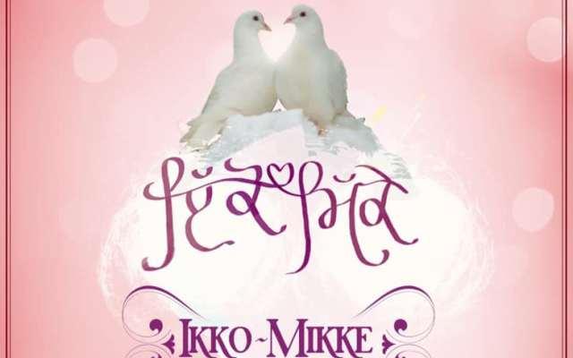 ikko-mikke-satinder-sartaaj-aditi-sharma-film
