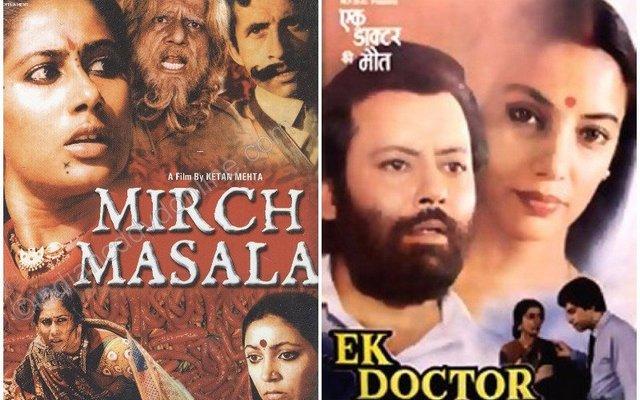 nfdc-classics-mumbai