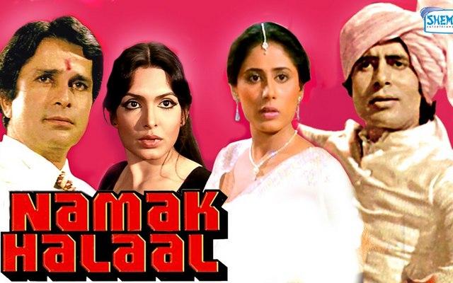 namak-halaal-rerelease-big-screen
