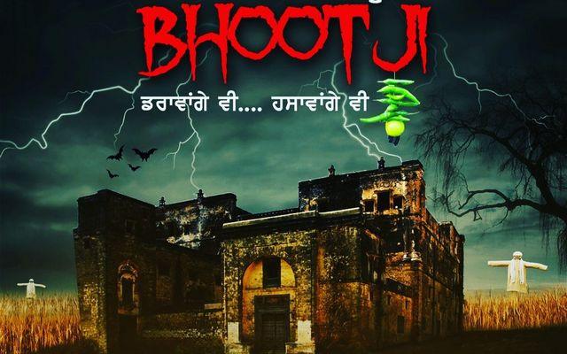 bhoot-ji-binnu-dhillon-smeep-kang-comedy