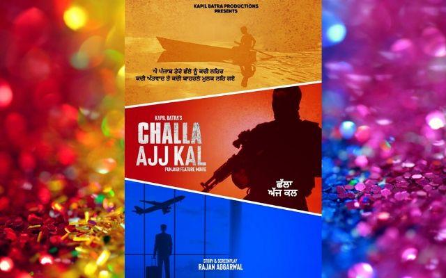 challa-ajj-kal-new-punjabi-film-announced