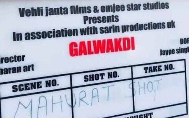 galwakdi-new-punjabi-film-tarsem-jassar-wamiqa-gabbi