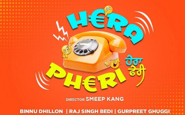 hera-pheri-remake-punjabi-smeep-kang