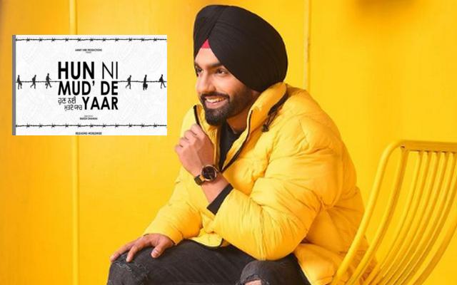 Ammy Virk's 'Hun Ni Mud'de Yaar' To Release In Theatres This Diwali!
