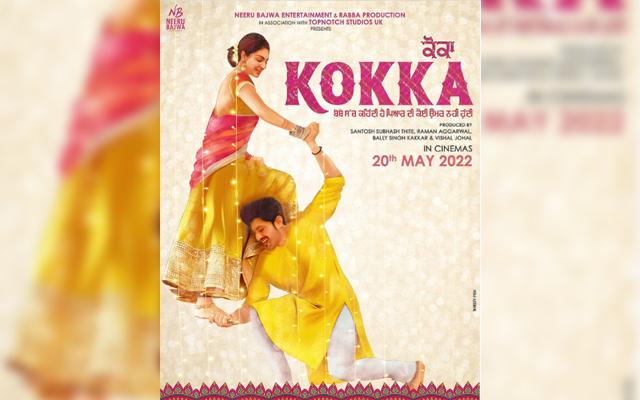 Kokka: Neeru Bajwa & Gurnam Bhullar Starrer To Release In May 2022
