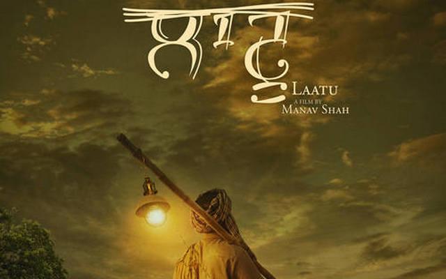 gagan-kokri--punjabi-film-laatu-poster