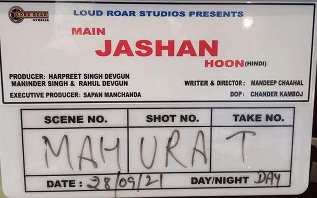 Main Jashan Hoon : Loud Roar Studios Announces Its Next Hindi Film!
