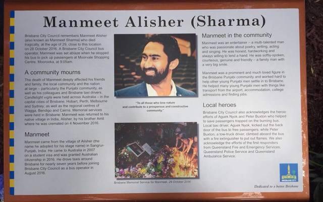 brisbane-park-renamed-punjabi-singer-manmeet-alisher