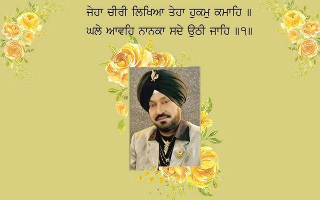 punjabi-lyricist-meet-majri-death-news