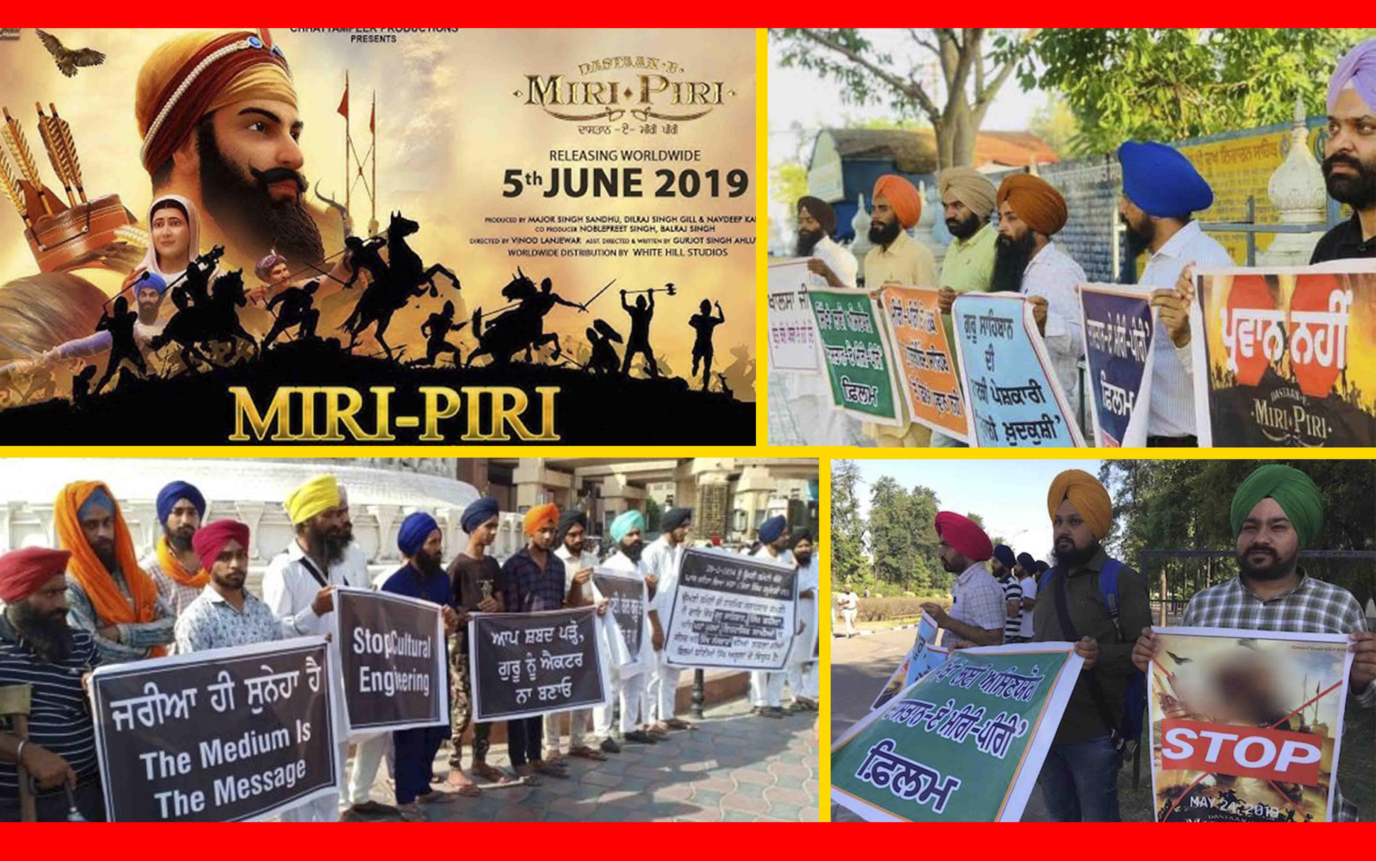 Sikhs Demand Ban On Dastaan E Miri Piri | Ghaintpunjab