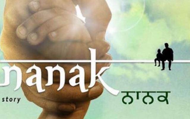 ghaintpunjab-nanak-raj-kundra