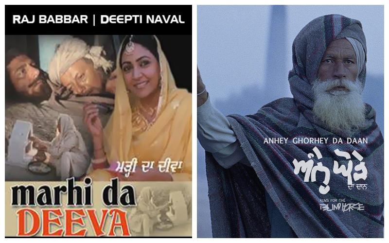 national award winning punjabi films