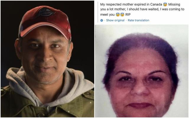 Punjabi Director Navtej Sandhu's Mother Passes Away!