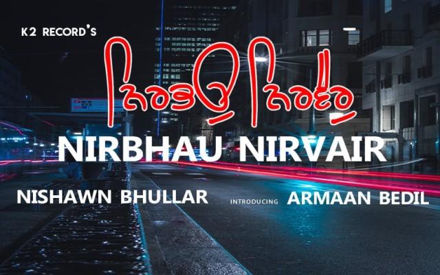 punjabi-film-nirbhau-nirvair-armaan-bedil-acting-debut