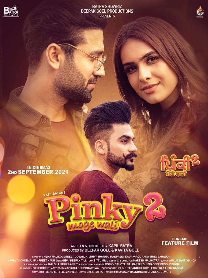 Pinky Moge Wali 2 (2021) Punjabi Full Movie 480p AMZN HDRip ESubs 370MB Download