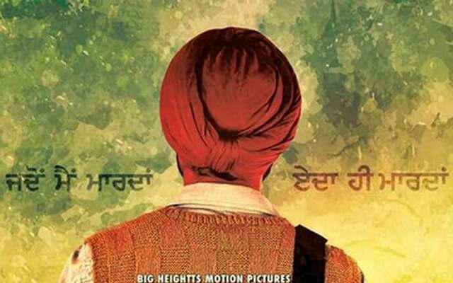 new-punjabi-film-punjabb-singh-announced