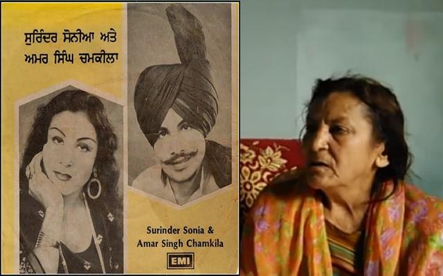 punjabi-singer-surinder-sonia-passes-away