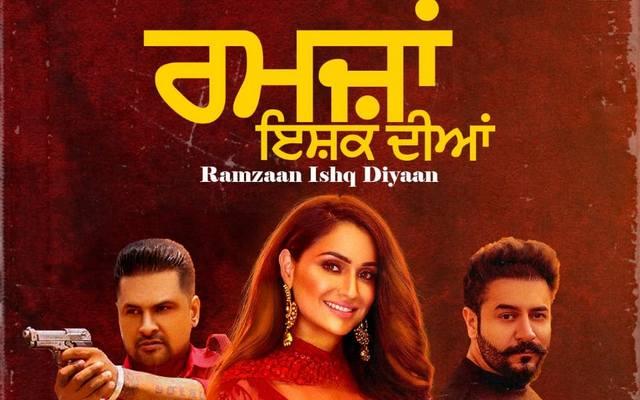 Ramzaan Ishq Diyaan: New Punjabi Film Announced, Jassi Kaur & Jay Malhotra To Lead