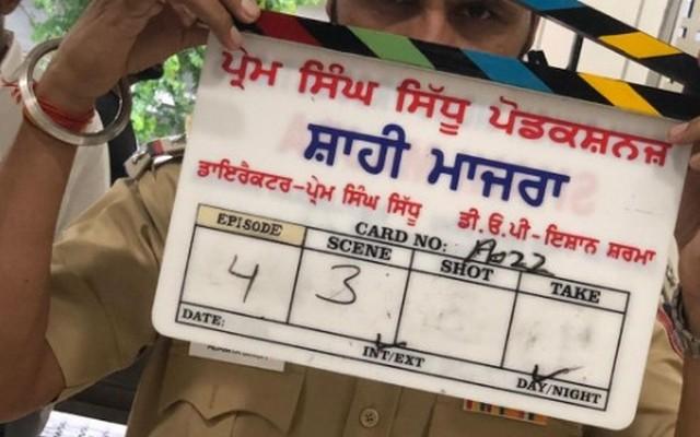 Shahi Majra: Prem Singh Sidhu Announces His Next Directorial!