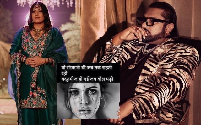 Shalini Talwar Reacts To Her Ongoing Dispute With Yo Yo Honey Singh!