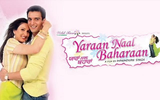 celebrating-15-years-yaaran-naal-baharan